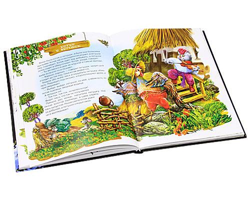 Диагностика кармы лазарев читать онлайн книга 1 в формате pdf